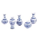Blue and White Bud Vase Set