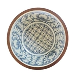 Chinese Ceremonial Bowl